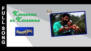 0:32) Mouna Raagam Shakthi Dubsmash Video - PlayKindle org