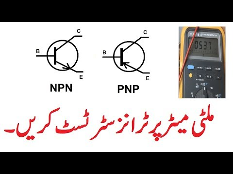 How to test transistor with digital multimeter Yourself