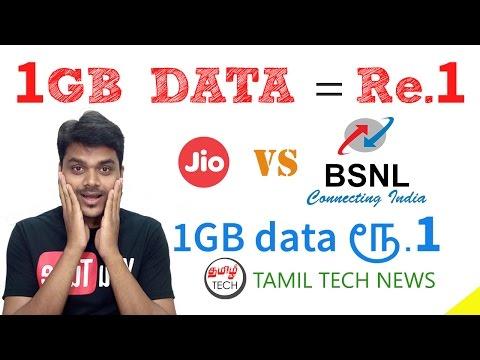 1GB Data for Re.1 (1 ஜிபி = ரூ 1) BSNL new plan | TAMIL TECH NEWS