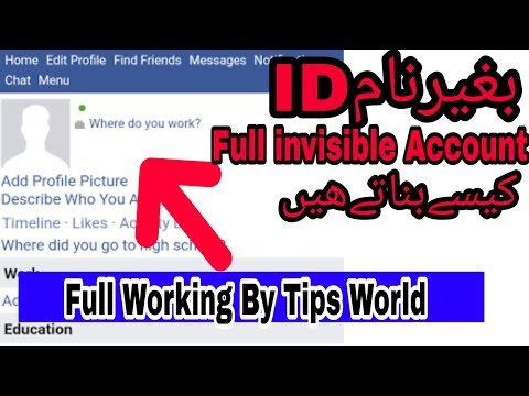 How to make full invisible facebook account