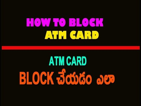 How to block atm card | Internet banking sbi in telugu