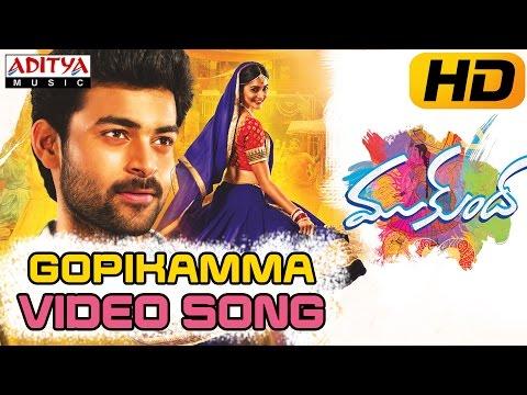 Gopikamma Full Video Song || Mukunda Video Songs || Varun Tej, Pooja Hegde