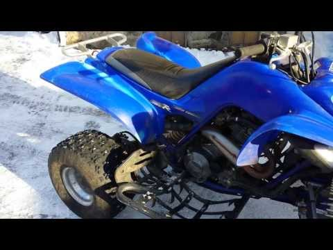 2001 Raptor 660 Cold Start and Rev