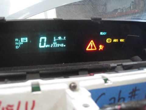 Gen 2 Prius flashing gas gauge
