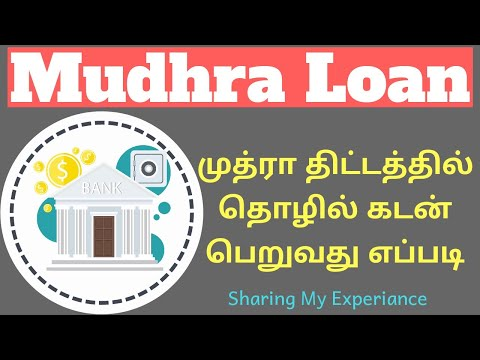 How To Get Business Loan (2018)