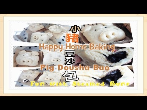 Steamed Bun with Red Bean Paste Filling 流沙豆沙包 - JosephineRecipes.co.uk