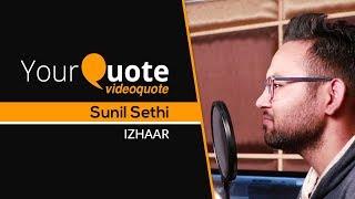 'Izhaar' by Sunil Sethi 'Saagu'   Hindi Spoken Word Poetry   YourQuote #VideoQuote