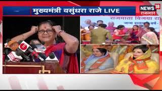 Download दोपहर की ताज़ा ख़बरें   Rajasthan Latest News   October 11, 2018 Video