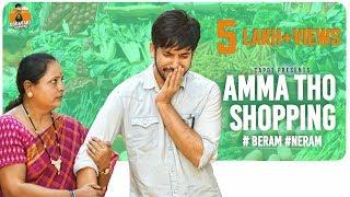 Amma tho shopping   Godavari Express   CAPDT  