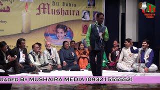 Barkat Holat FULL COMEDY, Pune Mushaira, 19/12/2015, ENA Foundation, Mushaira Media