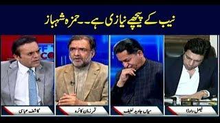 Off The Record | Kashif Abbasi | ARYNews | 16 October 2018