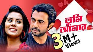 তুমি আমার   Tumi Amar   Apurbo   Rakhi   Bangla Romantic Natok   Prionty HD   2017