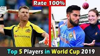 Top 5 Players to Watch in Cricket World Cup 2019