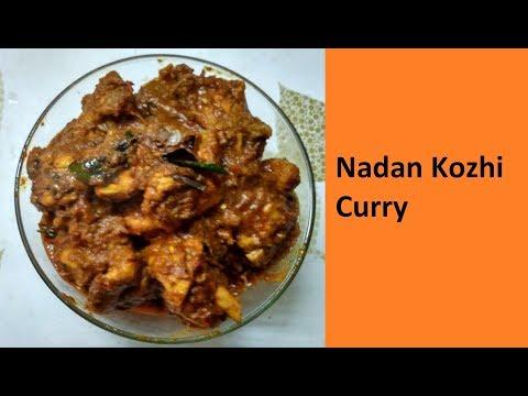 Nadan Kozhi Curry / No - 242