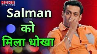 Bodyguards ने लीक किए Salman के Secret, फिर Salman ने किया कुछ ऐसा