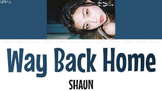 【日本語字幕/かなるび/歌詞】Way Back Home-SHAUN(ショーン/숀)