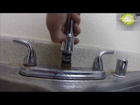 Kitchen Faucet Broken Neck Change Out Leak Repair