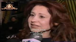 #x202b;ماجدة نور الدين ذكرى لم تكن حامل و كوثر رمزي كذابة /zekraofficial✅#x202c;lrm;