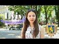 Lviv- cultural center in Ukraine!