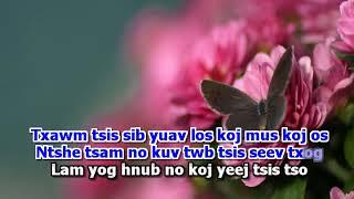Tuam Yaj - Khuv Xim Tsis Tau Deev (Karaoke) Girl Dance