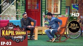 The Kapil Sharma Show - दी कपिल शर्मा शो - Ep-3 - Yo Yo Ka Halla in Kapil