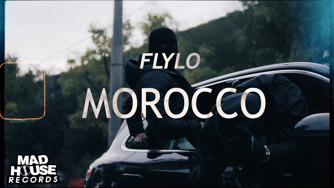 Morocco - FLY LO, Mike G