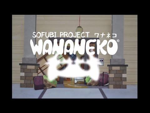 Let's make Wananeko in Japanese soft vinyl! IndieGoGo Campaign