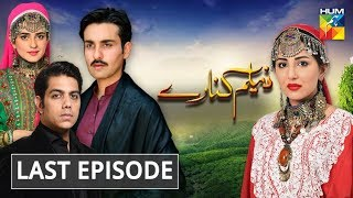 Neelum Kinaray Last Episode HUM TV Drama