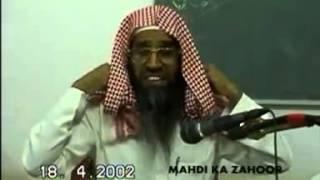 Imam Mahdi ka Zahoor Sheikh Maqsood Ul Hassan Faizi