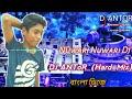 Dj Alamgir 2019 || (Hard Matal Mix) Dj Kawsar 2019 || New Bangla Dj Song 2019 || Dj AnTor 2019