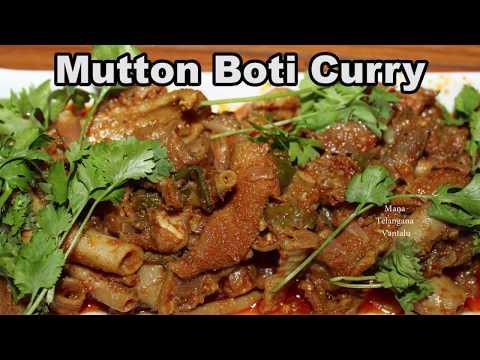 Telangana Boti Curry || Mutton Boti Curry @ Mana Telangana Vantalu