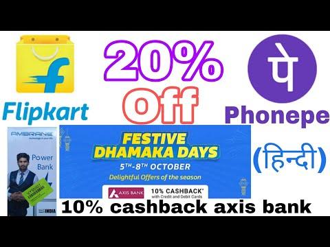 Flipkart offer- flipkart 20% cashback on PhonePe user and 15% cashback on axis bank user