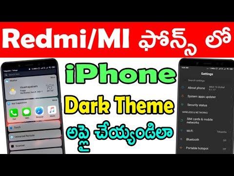 Iphone dark theme in xiaomi phones | ios dark theme in xiaomi phones | tekpedia