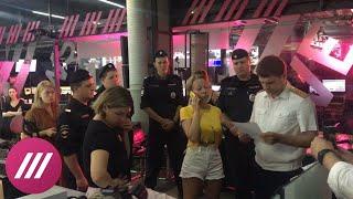 Download На телеканал Дождь пришла полиция. Видео Video