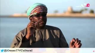 """#x202b;برنامج رماميس -""""الشاعر خميس بن علي الجابري (ود جاش)"""" -حلقة الخميس 21 يناير 2015 م#x202c;lrm;"""
