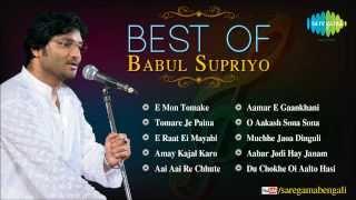 Best of Babul Supriyo   Bengali Songs Audio Jukebox   Muchhe Jaoa Dinguli   Babul Supriyo Songs