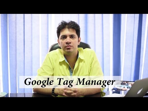 About Google Tag Manager