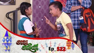 Tara Tarini | Full Ep 522 | 10th July 2019 | Odia Serial – TarangTv