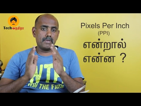 What Is Pixels Per Inch PPI ? in Tamil | Tech Tamizha