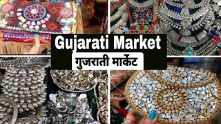 Gujarati Market, Janapath- from Rs.50 Silver junk/Afghan jewellery, Boho Purses- street & online