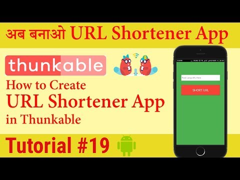 How to Create URL Shortener App in Thunkable - Thunkable Tutorial #19