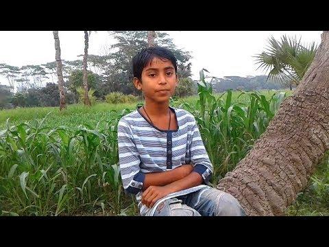 মুক্তিযুদারকে নিয়ে কি সুন্দর একটি গান গাইলেন গ্রামের এই ছোট ছেলেটা,কি সুন্দর গলারসূর, Bangla Village