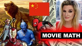 Download Box Office for The Lion King in China, Spider-Man Far From Home Second Weekend Video