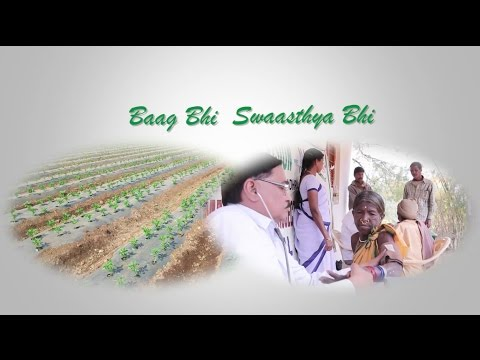 Baag bhi, Swaasthya bhi (Wealth and Health)