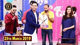 Good Morning Pakistan - Miss Khan - Top Pakistani Show