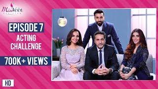 Miss Veet 2017 | Episode 7 | Acting Challenge