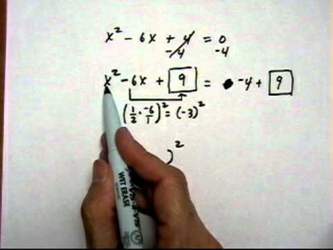 solve quadratic equation by completing the square, a=1 - (cr).mov