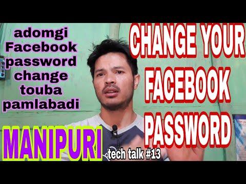 Facebook password change || Change your Facebook password