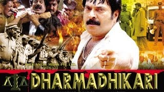 Dharmadhikari - Best Action Dubbed Hindi Movie 2014 - Mamootty | Hindi Movies 2014 Full Movie