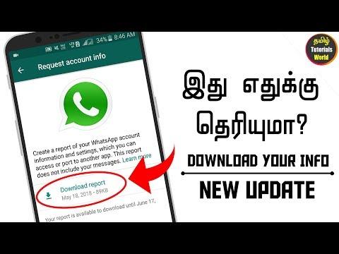 🔥 Download Whatsapp Report Tamil Tutorials World_HD